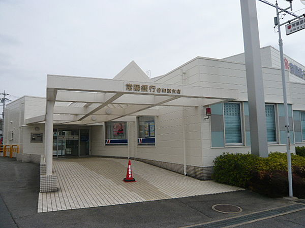 銀行常陽銀行谷和原支店まで594m