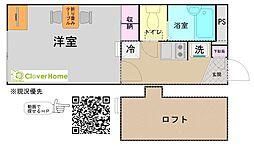 JR相模線 相武台下駅 徒歩5分の賃貸アパート 2階1Kの間取り