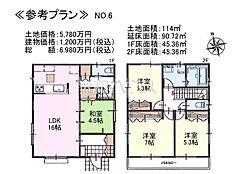 6号地 建物プラン例(間取図) 調布市小島町3丁目