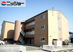 サニー華弘[2階]の外観