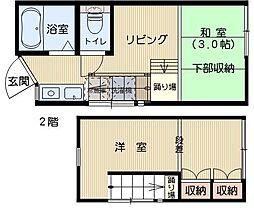 マイクロハウス[1階]の間取り