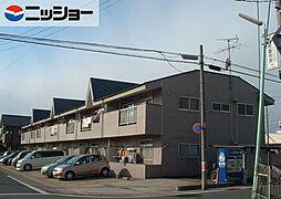 ファミーユ喜多山[2階]の外観