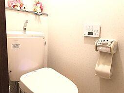 清潔感あふれるトイレです