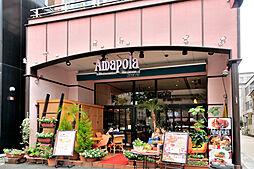 東京都渋谷区恵比寿西1丁目の賃貸マンションの外観