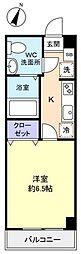 アリビオ八千代台西[3階]の間取り