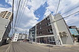 豊平公園駅 4.2万円