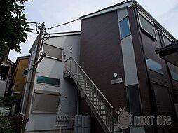 川崎駅 5.3万円