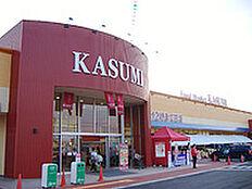 KASUMI(カスミ) みどりの駅前店(1684m)