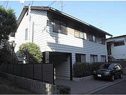 神奈川県横浜市神奈川区松見町2の賃貸アパートの外観
