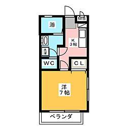 シャルム聖[2階]の間取り