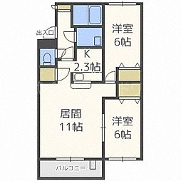 北海道札幌市西区宮の沢二条4丁目の賃貸マンションの間取り