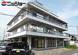 長平閣[2階]の外観