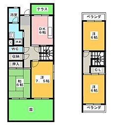 八事本町団地1号棟[1階]の間取り