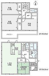 リーブルG東坊城町3-2号棟 2580円 新築分譲全3区画