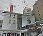 周辺,1K,面積32.16m2,賃料10.5万円,Osaka Metro御堂筋線 江坂駅 徒歩5分,北大阪急行電鉄 江坂駅 徒歩5分,大阪府吹田市広芝町