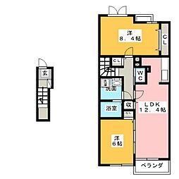 尾張一宮駅 7.3万円
