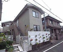 京都府京都市左京区下鴨塚本町の賃貸アパートの外観