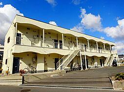 クローバーハウス[1階]の外観