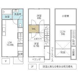 [テラスハウス] 茨城県つくばみらい市陽光台 の賃貸【茨城県 / つくばみらい市】の間取り