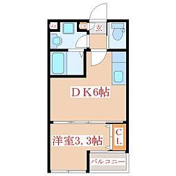 ディアコート中郷 2階1DKの間取り