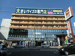 五日市駅 6.5万円