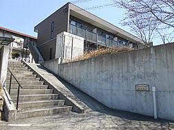 アンプルールクラージュmont vert[1階]の外観