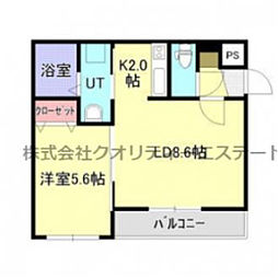 A BOND桑園 弐番館 2階1LDKの間取り
