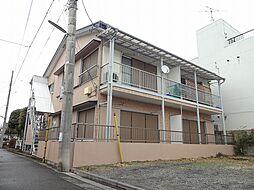 東京都小平市学園東町の賃貸アパートの外観