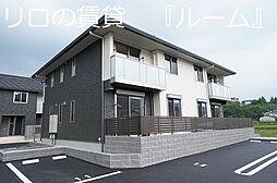 宇美駅 6.5万円
