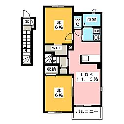 アルヴェアーレ[2階]の間取り