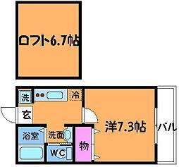 東京都調布市八雲台1丁目の賃貸アパートの間取り