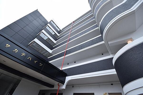 サカテハイツ[1階]の外観