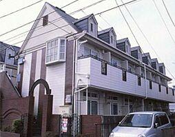 神奈川県相模原市中央区清新6丁目の賃貸アパートの外観