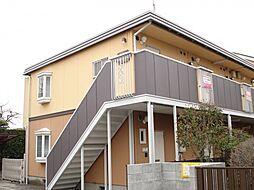 神奈川県大和市柳橋2丁目の賃貸アパートの外観