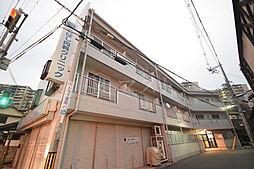 第三ロックマンション[2階]の外観