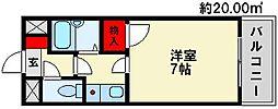 マンションキャッスル[11階]の間取り