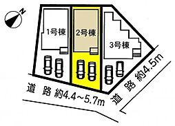 二ツ杁駅 3,030万円