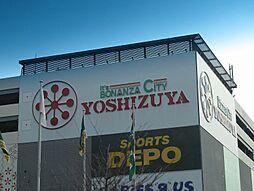 ヨシヅヤ名古屋名西店 徒歩 約2分(約120m)
