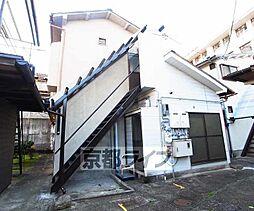 京都府京都市東山区今熊野北日吉町の賃貸アパートの外観