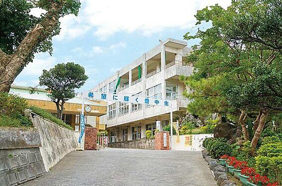 豊見城中学校