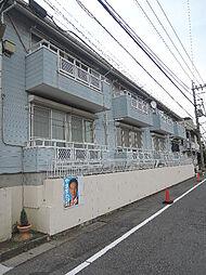 宮崎台ラ・フルール[1階]の外観