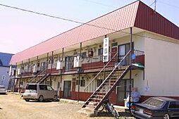 コーポ田村[2階]の外観