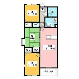 群馬総社駅 9.0万円