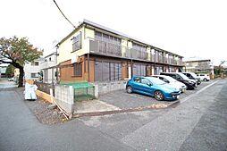 千葉県四街道市四街道3丁目の賃貸アパートの外観