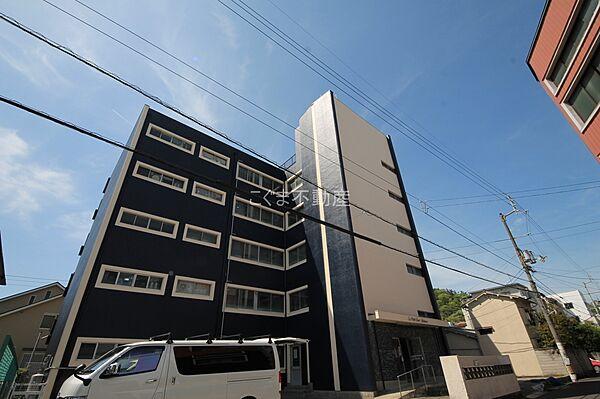 こぐまマンション中野町[5階]の外観