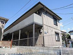 ヴィラ坂本[2階]の外観