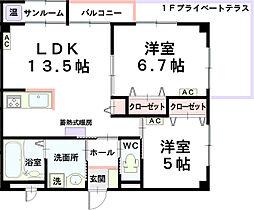 SEISENマンション[2階]の間取り