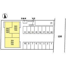 セジュールWill[1階]の外観
