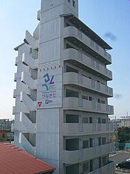 コープ鴻池[2階]の外観