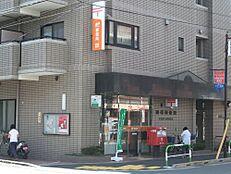 田端郵便局(徒歩5分)